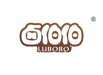 43-A700 卤伯伯,LUBOBO
