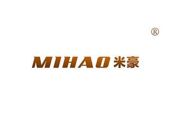 米豪,MIHAO