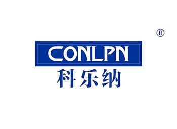 科乐纳,CONLPN
