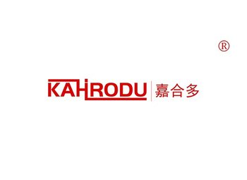嘉合多 KAHRODU