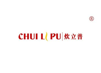 炊立普 CHUILIPU