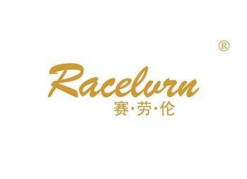 18-A505 赛劳伦,RACELVRN