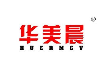 19-A241 华美晨,HUERMCV