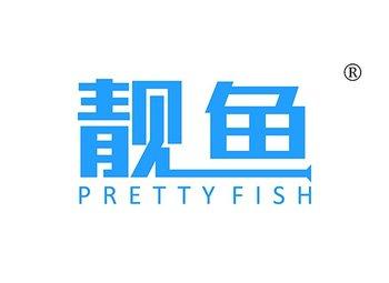 28-A185 靓鱼,PRETTY FISH
