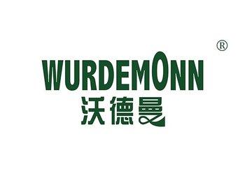 沃德曼,WURDEMONN