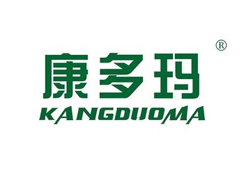 康多玛,KANGDUOMA