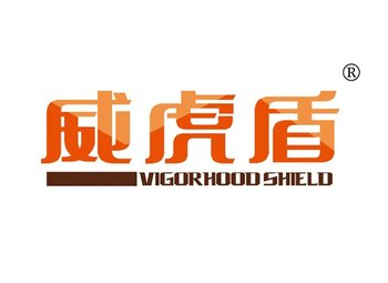 威虎盾,VIGORHOOD SHIELD