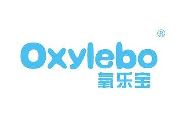 氧乐宝,OXYLEBO