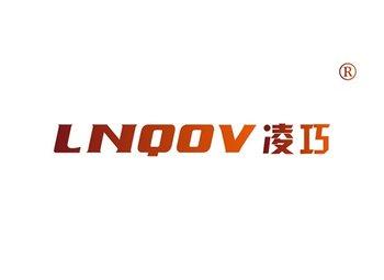 凌巧 LNQOV