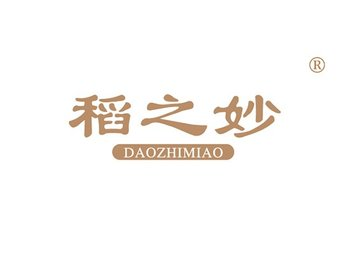 30-A765 稻之妙,DAOZHIMIAO