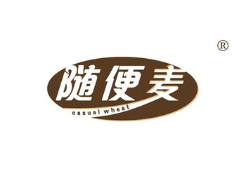 35-A168 随便麦,CASUAL WHEAT