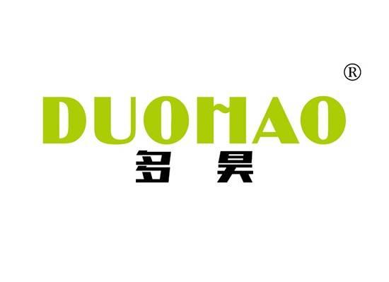 多昊 DUOHAO