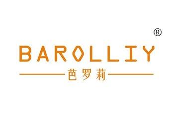 芭罗莉 BAROLLIY