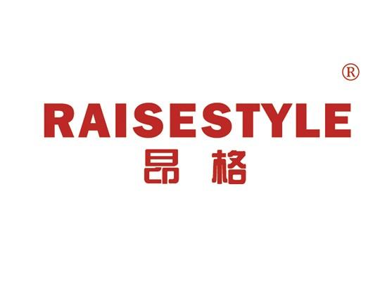 昂格 RAISESTYLE