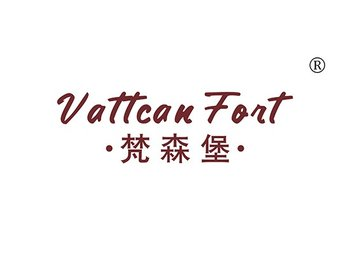 33-A656 梵森堡,VATTCAN FORT