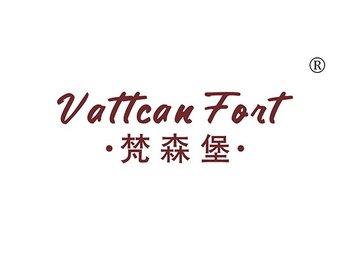 梵森堡,VATTCAN FORT