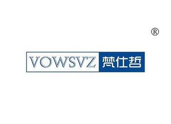 梵仕哲,VOWSVZ
