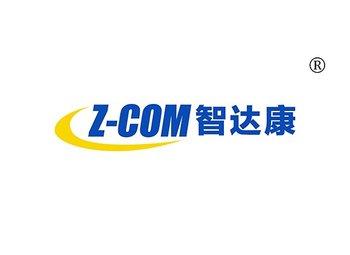 智达康,Z COM