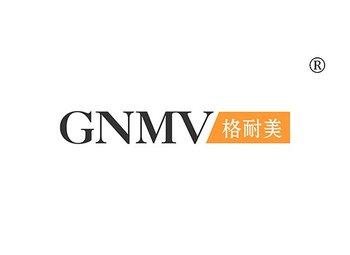 格耐美,GNMV