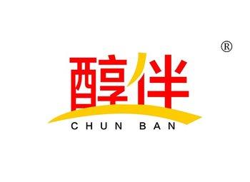 29-A864 醇伴,CHUNBAN