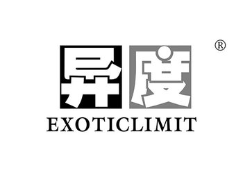 28-A210 异度,EXOTICLIMIT