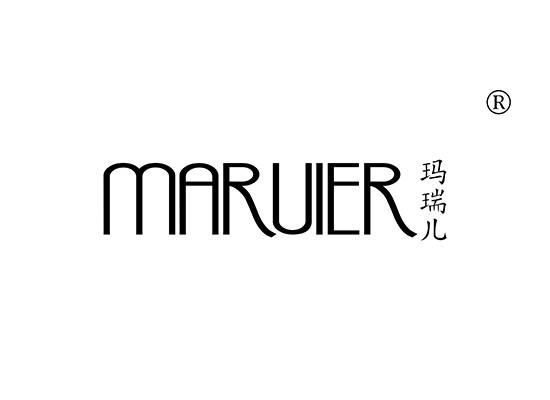 玛瑞儿 MARUIER