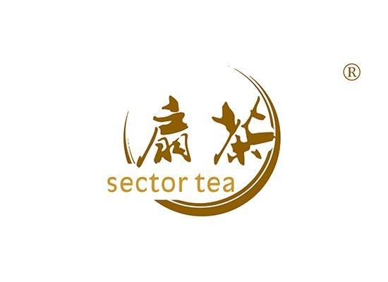 扇茶 SECTOR TEA
