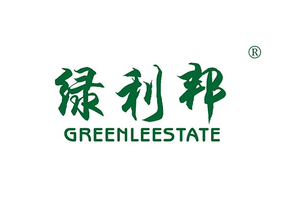 綠利邦 GREENLEESTATE