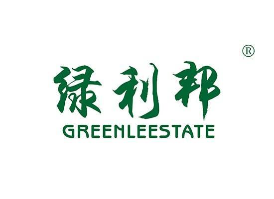 绿利邦 GREENLEESTATE