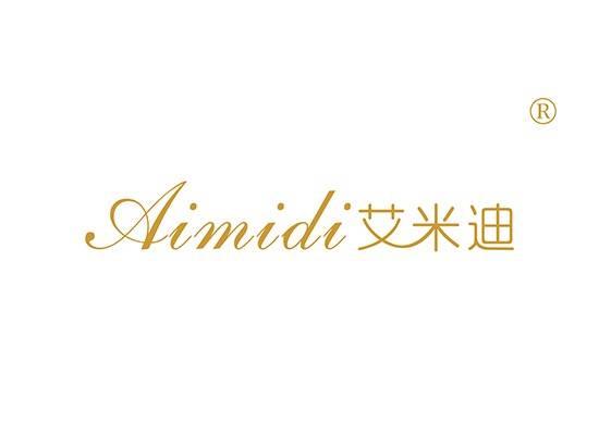 艾米迪 AIMIDI