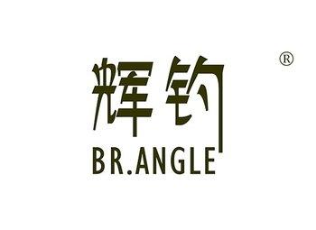 28-A313 辉钓,BR ANGLE
