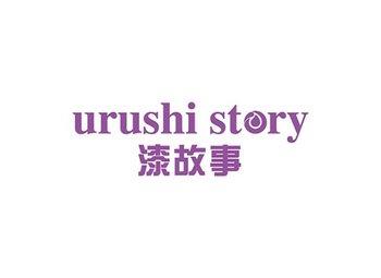 漆故事,URUSHI STORY