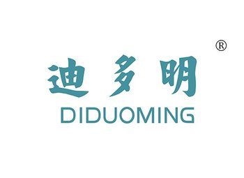 迪多明,DIDUOMING