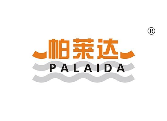 帕萊達 PALAIDA