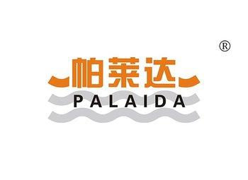 帕莱达,PALAIDA