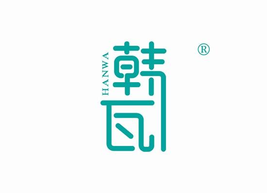 韓瓦 HANWA
