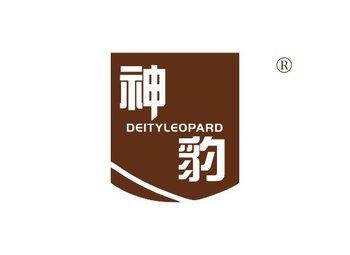神豹 DEITYLEOPARD