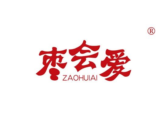 棗會愛 ZAOHUIAI