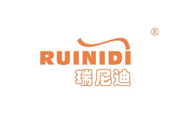 瑞尼迪 RUINIDI