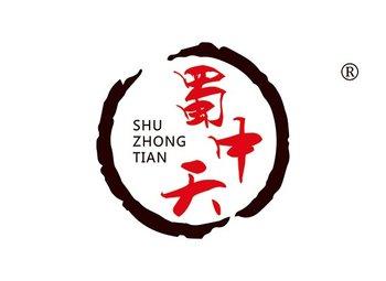 31-A257 蜀中天,SHUZHONGTIAN