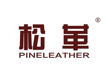 松革,PINELEATHER