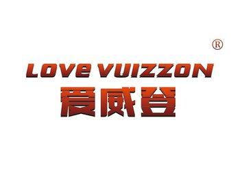 爱威登,LOVE VUIZZON