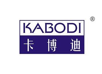 卡博迪,KABODI