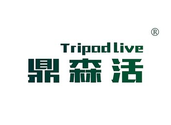 鼎森活,TRIPOD LIVE