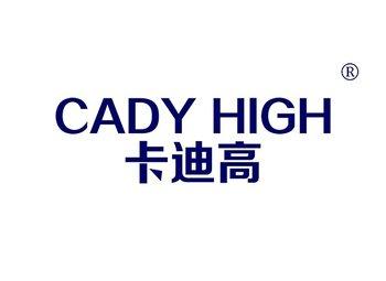卡迪高,CADY HIGH
