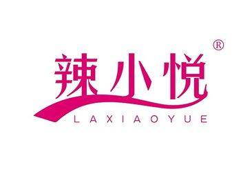 辣小悦,LAXIAOYUE