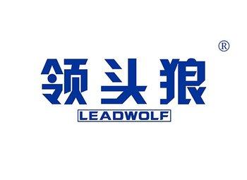 领头狼,LEADWOLF