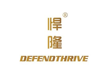 悍隆 DEFENDTHRIVE