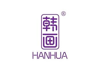 韓畫 HANHUA