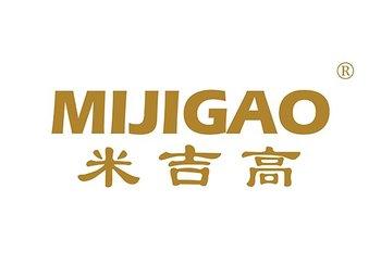 米吉高,MIJIGAO